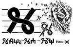 Буквы азбуки Славян